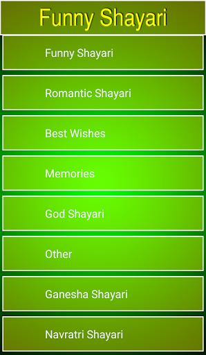 Funny Shayari 1.0.1 screenshots 1