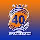 TV Concepción Canal 40 Android apk