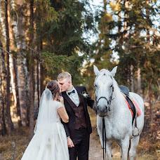 Wedding photographer Vera Galimova (galimova). Photo of 29.08.2018