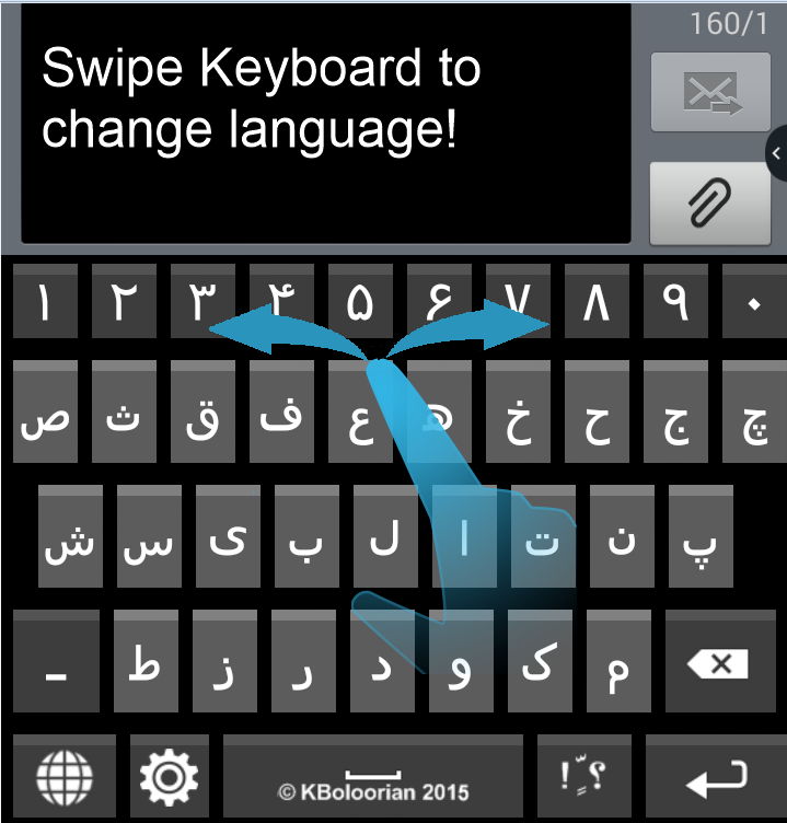 Farsi Keyboard- screenshot