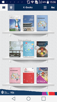 K-Books - screenshot