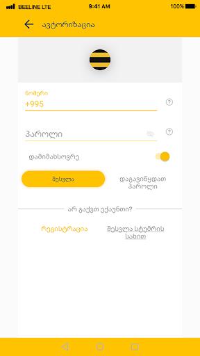 MyBeeline App 4.4.45.19070418 screenshots 1