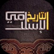 History of political Islam