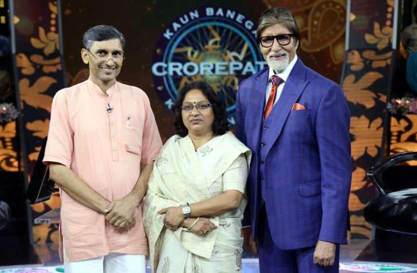 Founders of Apna Ghar Ashram with Amitabh Bachchan on KBC
