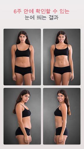 체중 감량 운동 이미지[2]