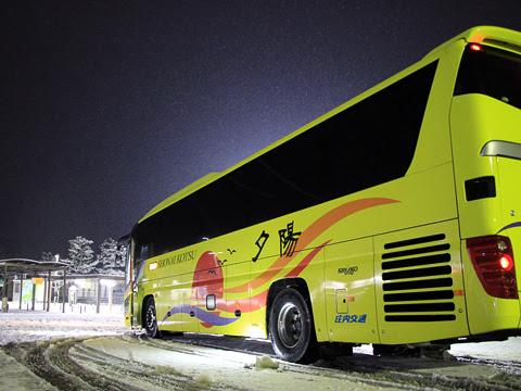 庄内交通「夕陽号」京都・大阪線 ・231 黒埼パーキングエリア_03