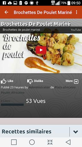 免費下載遊戲APP|Recettes de cuisine Africaine app開箱文|APP開箱王
