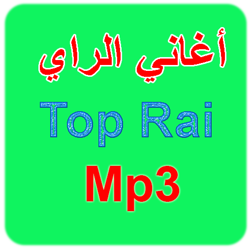 DJ-BILAL-MGN-RAI-MIX-2013 MP3 TÉLÉCHARGER EN