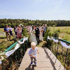 Wedding photographer Tigran Agadzhanyan (atigran). Photo of 03.09.2018