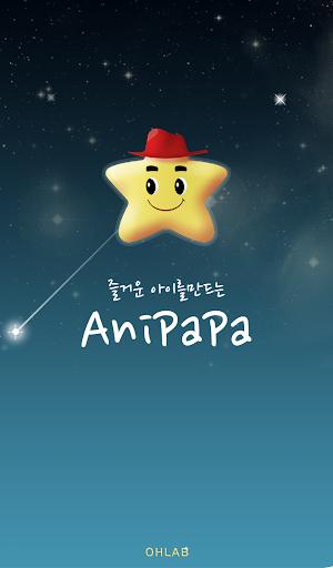 애니파파-유아동영상 영어 한글 유아 동영상 무료 동요