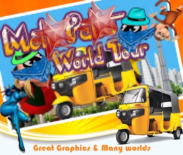 Download Moto Rickshaw Patlo Running For PC Windows and Mac apk screenshot 7