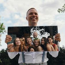 Svatební fotograf Evgeniy Tayler (TylerEV). Fotografie z 17.09.2018