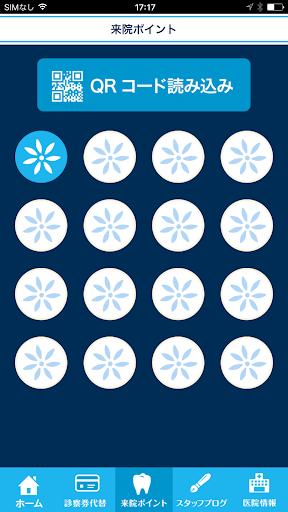 u6d77u5cb8u6b6fu79d1u5ba4 1.0.1 Windows u7528 3