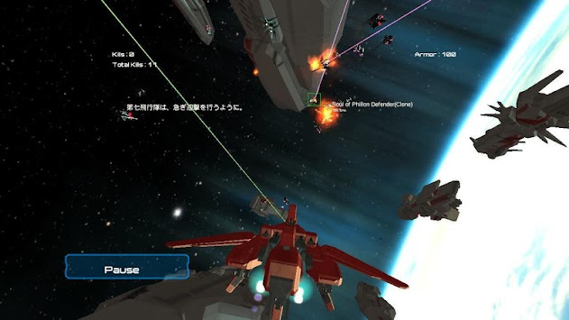 VR StarCombat Next apk screenshot