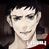 신 하야리가미 - 판데믹 대표 아이콘 :: 게볼루션