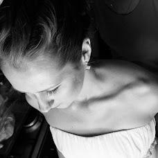 Wedding photographer Anna Rau (Sarbon). Photo of 04.09.2015