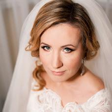 Wedding photographer Alena Priyma (Piimaal). Photo of 03.02.2016