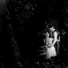Fotografer pernikahan Roberto Jiménez fernandez (6545d39238). Foto tanggal 21.06.2019