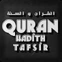 Quran 2016 - Hadith & Tafsir icon