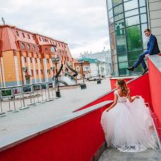 Wedding photographer Aleksandra Shtefan (AlexandraShtefan). Photo of 02.06.2017