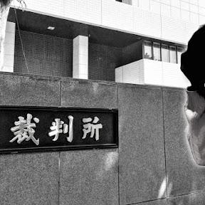 高須院長、「負けたら最高裁だ」法廷闘争中の大西健介議員・蓮舫議員にさらなる宣戦布告で話題に