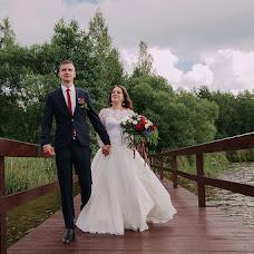 Wedding photographer Evelina Ech (elko). Photo of 15.09.2016