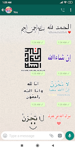 Sticker islamic moslem for WhatsApp WAStickerApps Download For Android 5