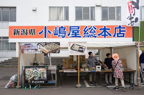 新潟県小嶋屋総本店 へぎそば