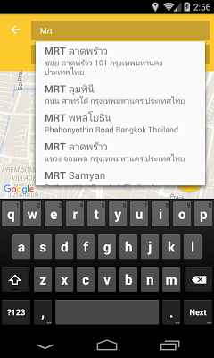 Thailand Taxi Fare Rate - screenshot