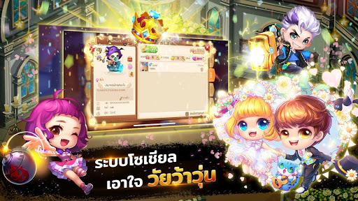 Garena DDTank Thailand 1.2.10 gameguardianapk.xyz 9