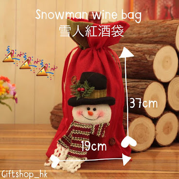 雪人紅酒袋 snowman wine bag $65  歡迎大量批發:whatsapps68501923/ 97594243 訂單滿$300可在鐵路沿線面交⭐️所有訂單先入數 接受中銀/恆生/滙豐過數 不設退換Welcome wholesale:whatsapps 68501923/ 97594243 $300 over, delivery to MTR station Please pay first, Bank: HSBC, hengseng, BOC #聖誕 #聖誕節 #聖誕襪襪 #聖誕襪派對 #聖誕禮物 #聖誕裝飾 #聖誕飾物 #飾物 #裝飾 #派對 #christmasdecor #ornament #xmas #christmas #party #cute #party #xmasparty #celebration #kissmas #decoration #star #stardecoration #聖誕老人禮物袋 #santaclause #santa #giftbag