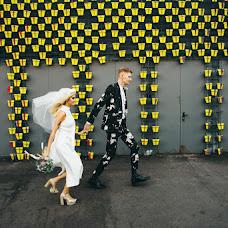 Wedding photographer Sasha Titov (sashatit0v). Photo of 01.10.2018