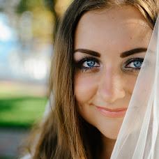 Wedding photographer Elena Kuzina (EKcamera). Photo of 25.09.2017