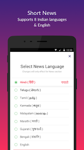 Download Way2SMS, Free SMS For PC Windows and Mac apk screenshot 3