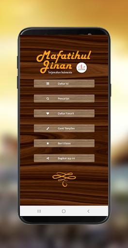 Mafatih al-Jinan Indonesia 1.2.1 screenshots 1
