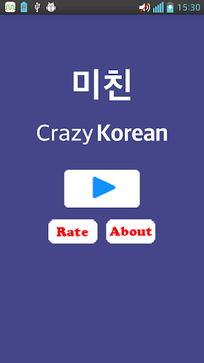 Crazy Korean