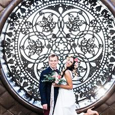 Wedding photographer Aygel Nurkaeva (Aigel). Photo of 18.11.2015
