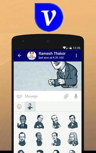 通訊必備免費app推薦|Vibrant Chat Messenger線上免付費app下載|3C達人阿輝的APP