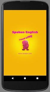 Spoken English Urdu - náhled