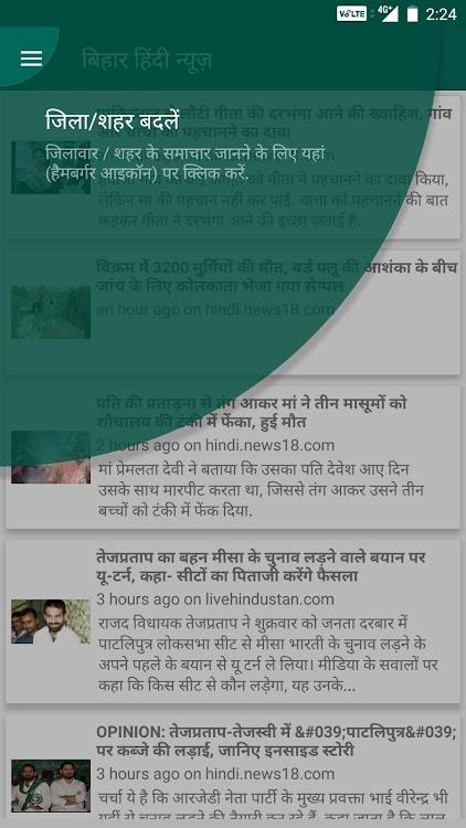 Bhaskar társkereső bejelentkezés