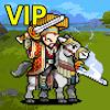 유비의 꿈 VIP 대표 아이콘 :: 게볼루션