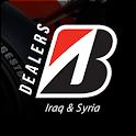 تجّار بريجستون- العراق و سوريا icon