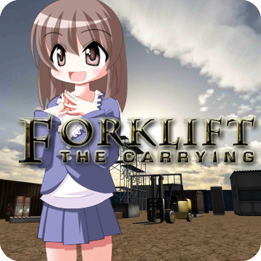 FORKLIFT The Carrying