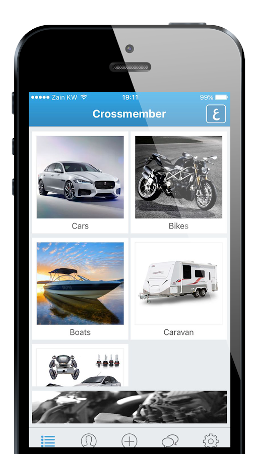 Crossmember- screenshot