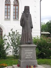 Photo: Священномученик Серафим, Епископ Дмитровский