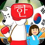 Read Korean game Hangul punch Icon
