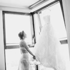 Wedding photographer Elias Gonzalez (eliasgonzalez). Photo of 26.05.2015