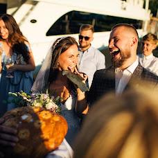 Wedding photographer Yuliya Zayceva (July-Z). Photo of 04.09.2018