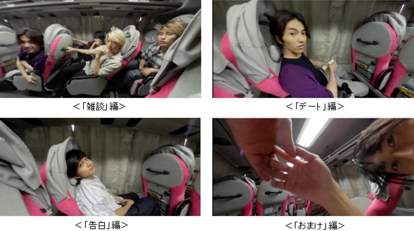 在高速巴士上被DISH//告白?! KDDI與WILLER宣佈推出「LIVE BUS VR」服務