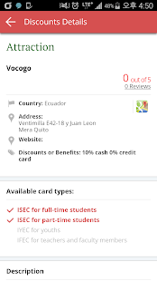 ISEC,  Student ID Card- screenshot thumbnail